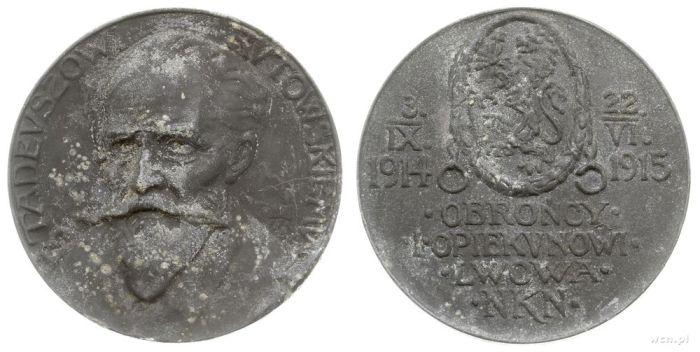 Колекційна монета видана на честь Т.Рутовського