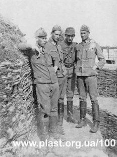 Пластуни в лавах УСС. 1916 р.