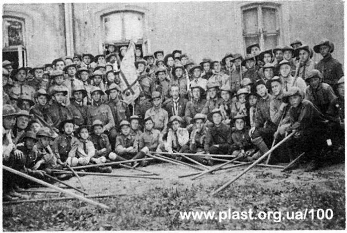 Пласт у Львові. 1917 р.