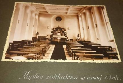 Каплиця закладу Уршулянок, перетворена за радянських часів у спортзал. Фото 1932-1939 рр.