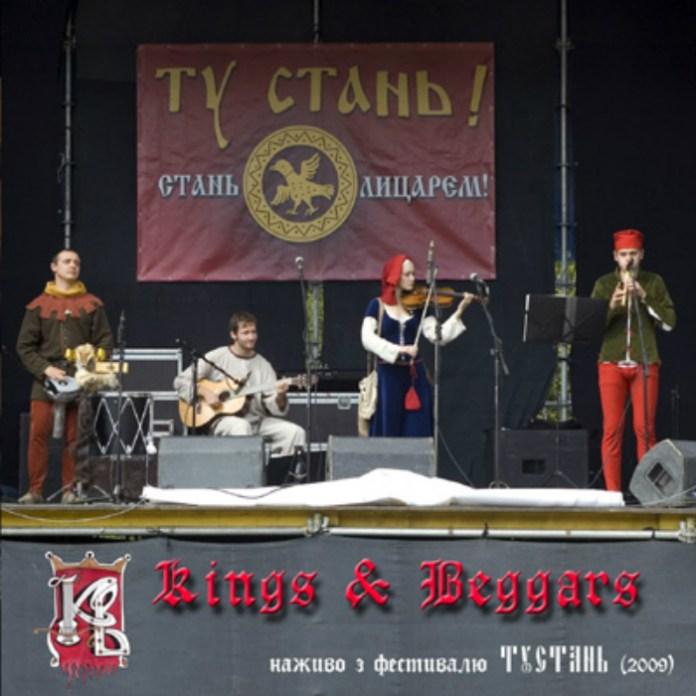 Виступ ансамблю на фестивалі Тустань. Фото з kings-and-beggars.com.ua