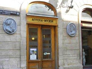 Вхід до аптеки-музею «Під чорним орлом». Фото: http://www.nmu.edu.ua/