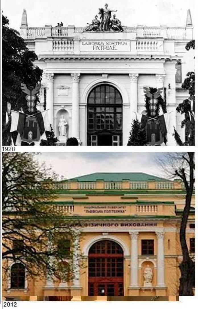 Зіставлення давнього і теперішнього вигляду палацу мистецтв