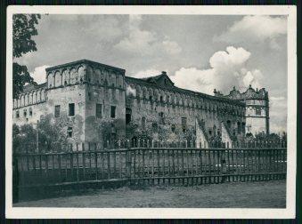 Старосільський замок. Фото 1939 року