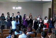 """""""Світанкові зорі"""", або концерт молодих композиторів у стінах історичної кам'яниці"""