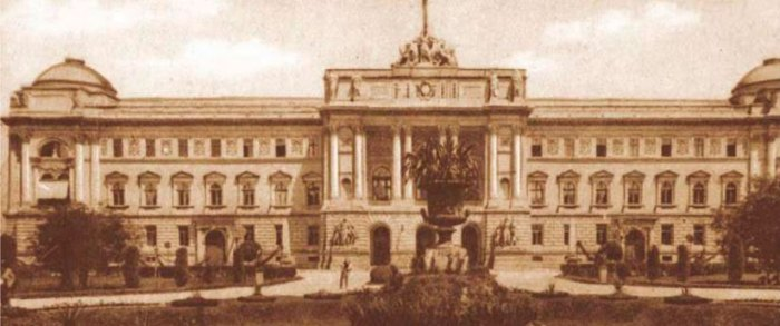 Львівський університет ім. Яна Казимира. 1919 – 1939 рр.