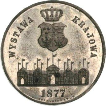 Медаль Аграрно-Промислової виставки