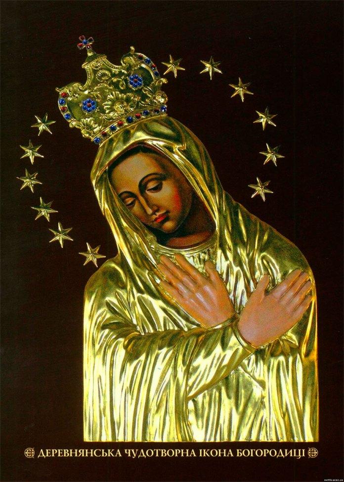 Ікона Деревнянської Богородиці