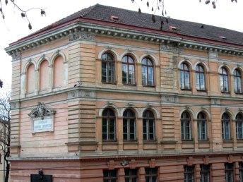 Будівля Міської народної школи імені Станіслава Сташиця (тепер корпус №2 УАД). Фото: Патер Анастасії
