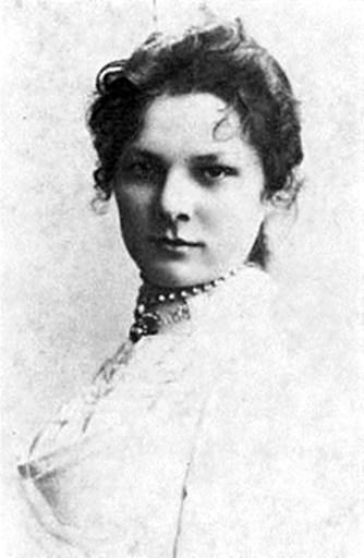 Катерина Рубчак. Джерело: https://uk.wikipedia.org/wiki