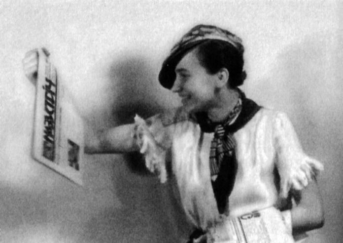 Данило Фіґоль. Кольпортер часопису «Назустріч», 1935 р. (Dawna fotografia lwowska 1839–1939. – Lwow, 2004)