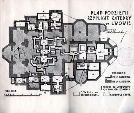 План катедри