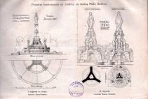 Ескіз проекту (1904 рік)