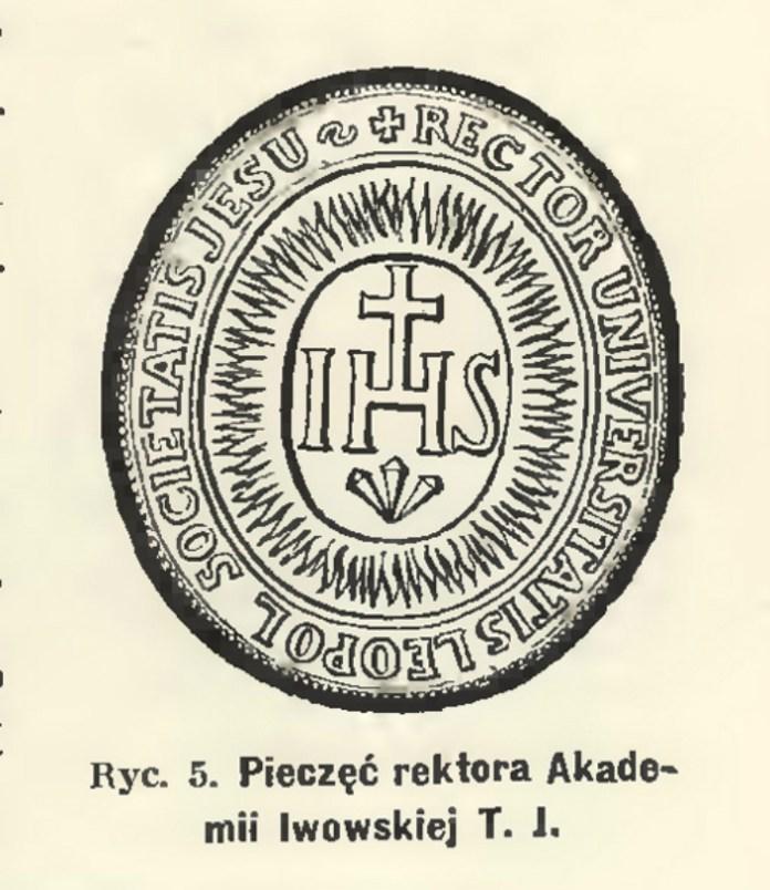 Печатка ректора львівських єзуїтів. Фото з zbruc.eu
