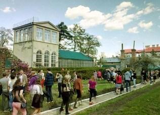 Оранжерея ботанічного саду на вул. Кирила і Мефодія, 4