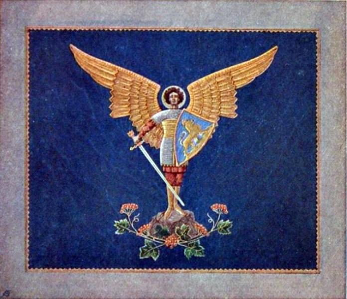 Прапор стрілецтва зі зображенням Св. Михаїла (автор проекту І.Іванець), освячений 1917 року митрополитом Андреєм