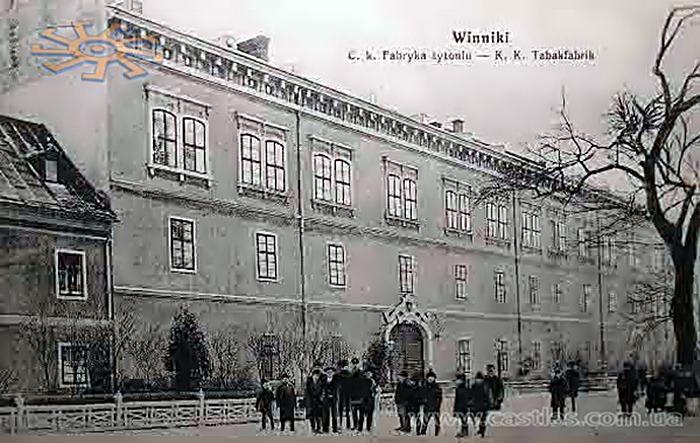 Винники. Тютюнова фабрика. (Фото: http://www.castles.com.ua/winniki.html)