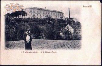 Тютюнова фабрика у 1909 р., Фото: http://www.castles.com.ua/winniki.html