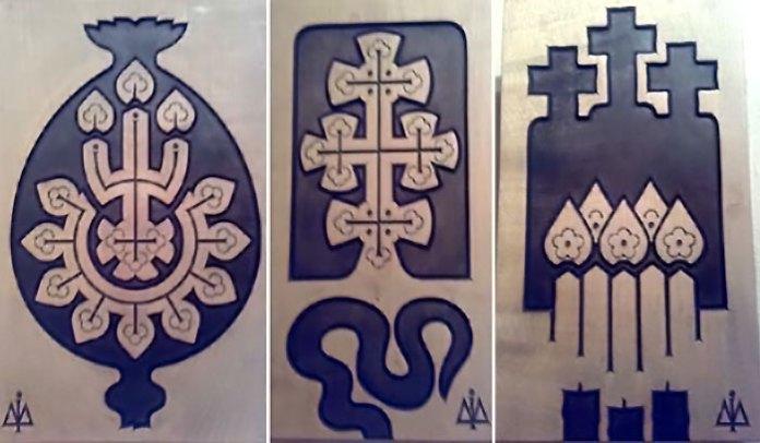 Гуцульські символи двовр`я.