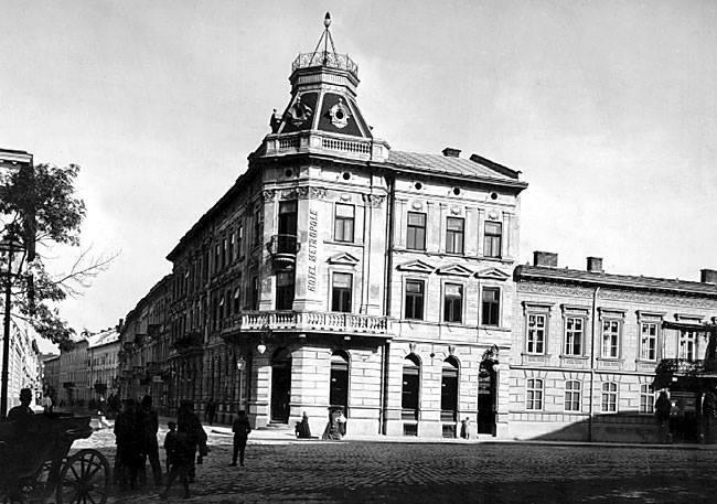 "Готель ""Метрополь"". Фото кінця 19 ст."