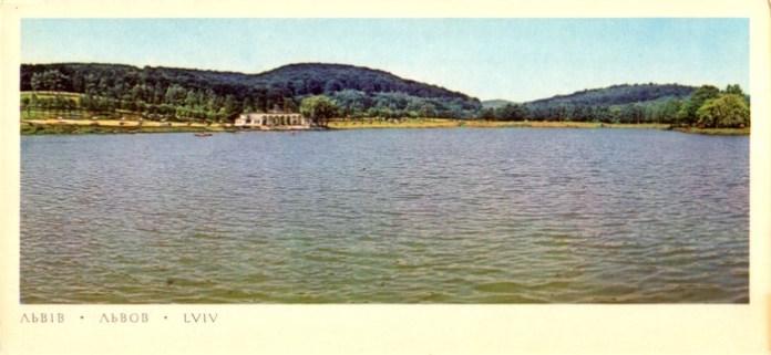 """""""Комсомольське"""" (Винниківське) озеро. Листівка 1974 року"""