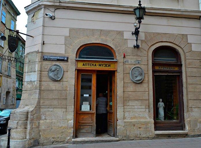 Аптека-музей у Львові (фото Тетяна Жернова, 2016р)