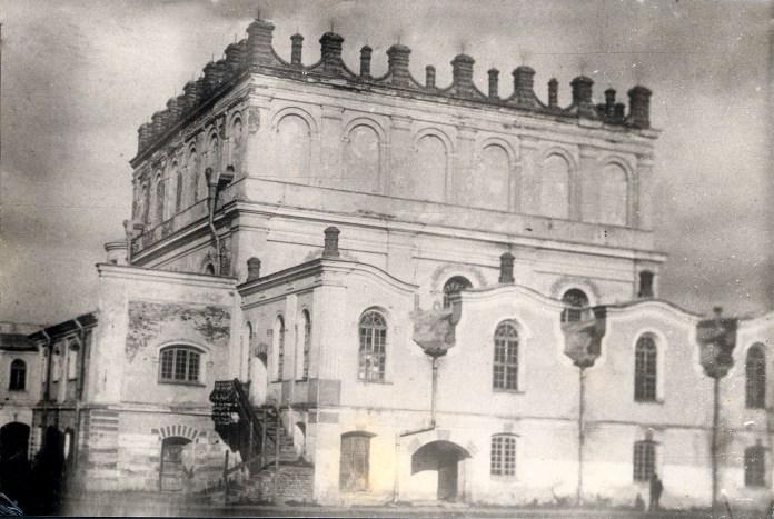 Велика синагога в Белзі. Фото кін. 19 ст.