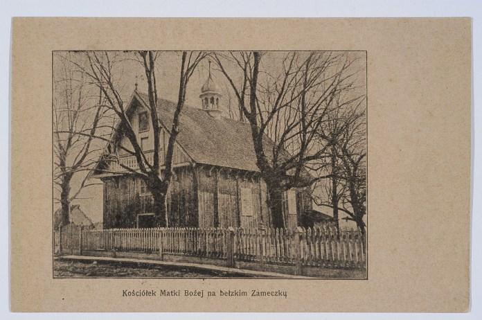 Костел Матері Божої на Белзькому Замочку. Фото 1906 року