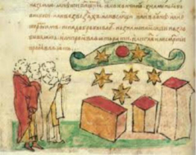 Зображення гадань по знаках природи в Радзивілівському літописі. Фото з iapmm.lviv.ua