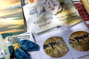 Благодійний ярмарок на підтримку українських військових у зоні АТО