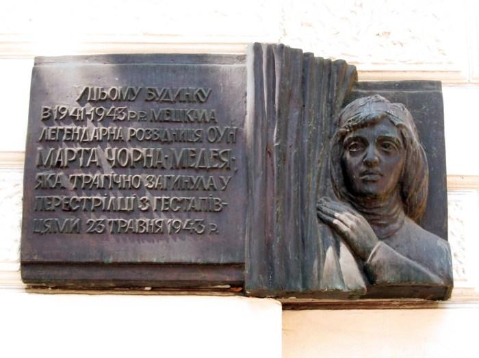 Меморіальна дошка на вул. Дорошенка, 50. Фото: Патер Анастасії