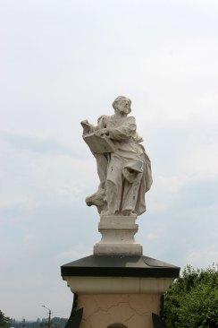 Скульптура Св. Луки, 2016 р.