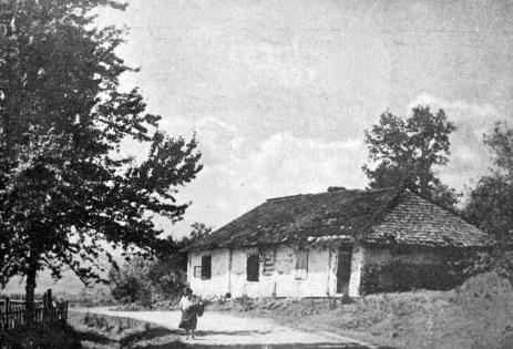 Степан Щурат. Стара коршма, кін. 1930-х рр. (Світло й Тінь. – 1939. – Ч. 5)