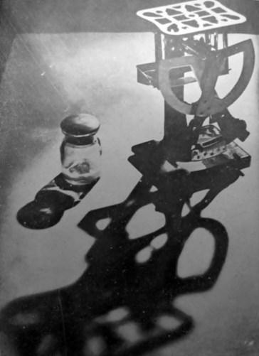 Степан Щурат. Студія світла, сер. 1930-х рр. (Світло й Тінь. – 1937. – Ч. 6)