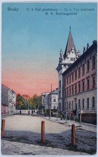 Повітовий суд у місті Броди, 1930 рік