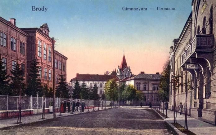 Міська гімназія, 1930 рік