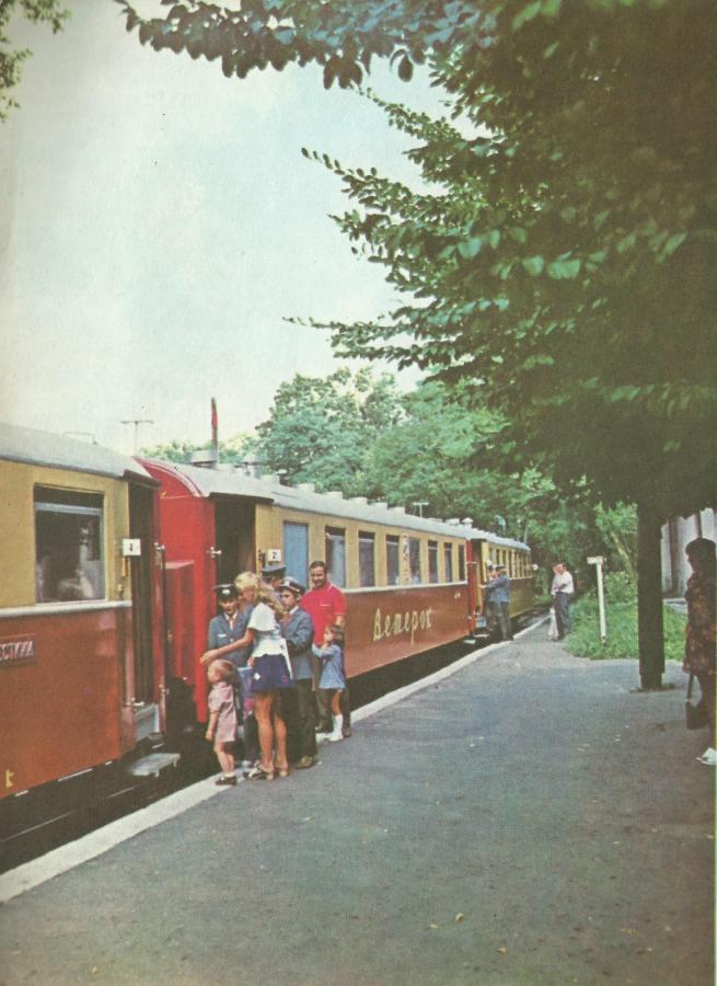 Дитяча залізниця у Стрийському парку