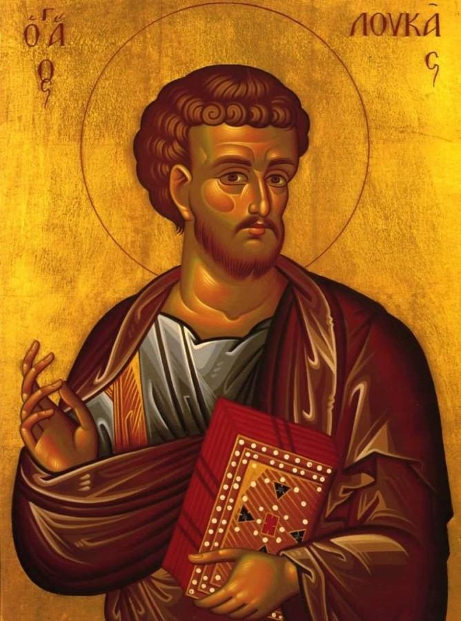 Апостол Лука, покровитель іконописців. Фото з lampada.in.ua