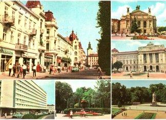 Кольоровий Львів на 14 поштівках 1968 року