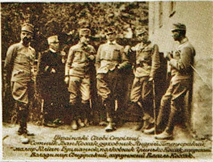 Українські Січові Стрільці, один з яких - Юліан Буцманюк