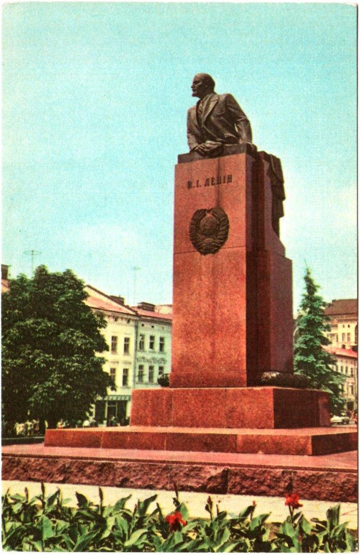 Львів. Пам'ятник В. І. Леніну Фото Г. Угриновича. Поштівка 1968 року