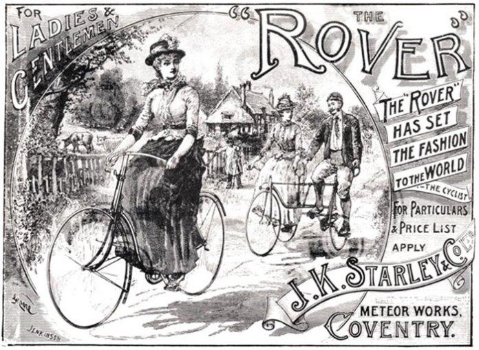 На початку ХХ століття дуже популярними на Західній Україні були англійські велосипеди Rover. І донині місцеві жителі називають велосипеди саме так