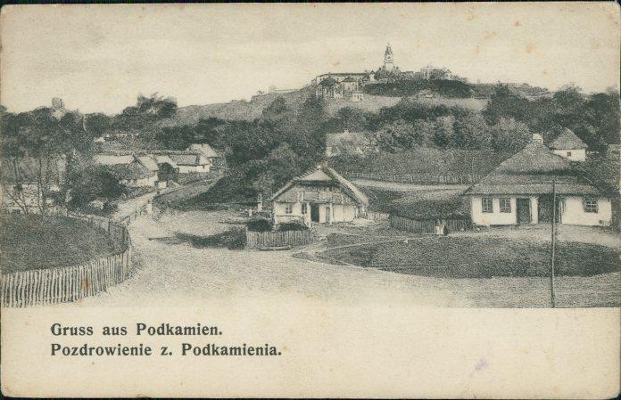 Підкамінь в роки війни. Фото 1916 року