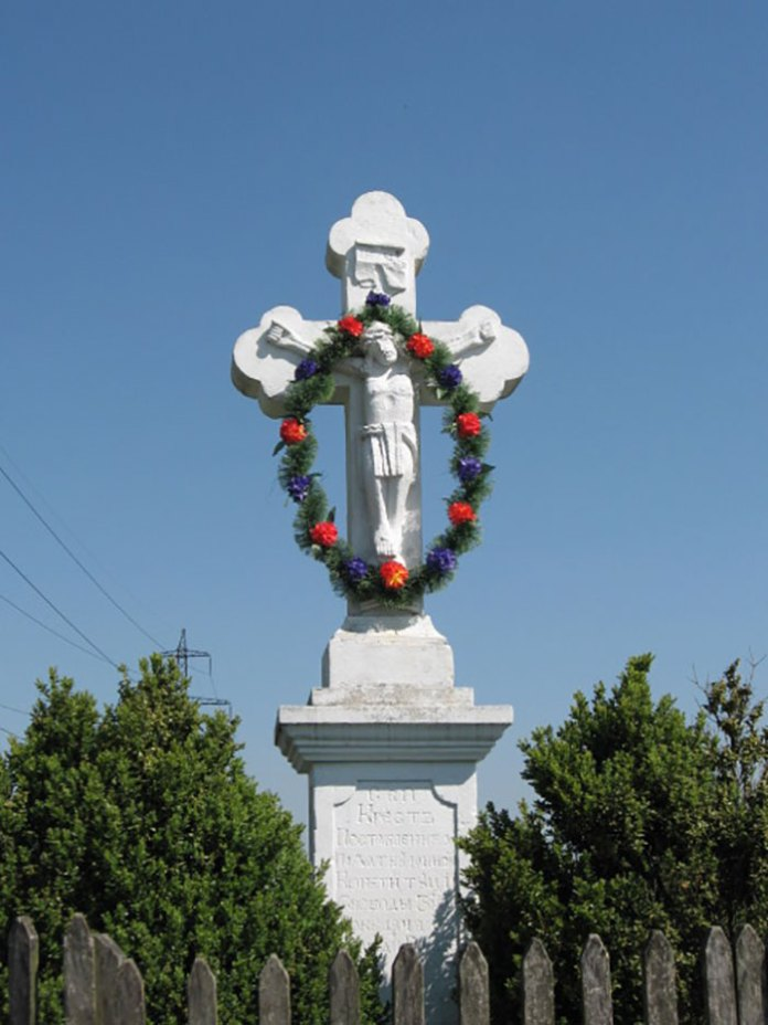 Хрест Свободи у с. Бродки