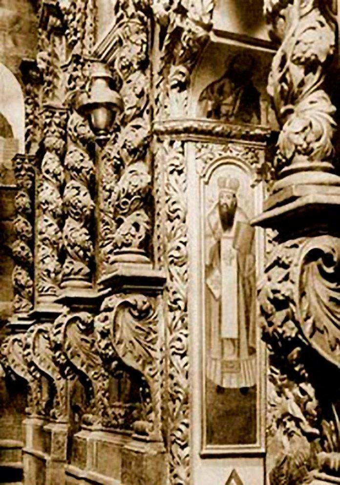 Фрагмент іконостасу Троїцької церкви у Жовкві