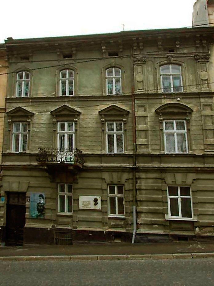 Будинок на вулиці Листопадового чину №7