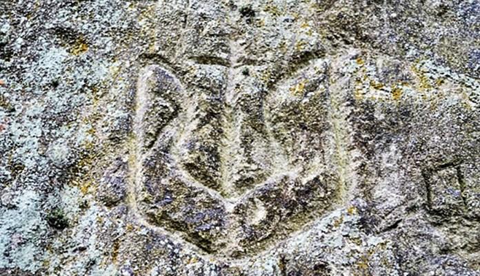 Тризуб, висічений на скелі поблизу печери в Іліві, околицях Стільського городища.. Джерело: https://plus.google.com/photos/+OlehDukas/albums/5914146662683991457