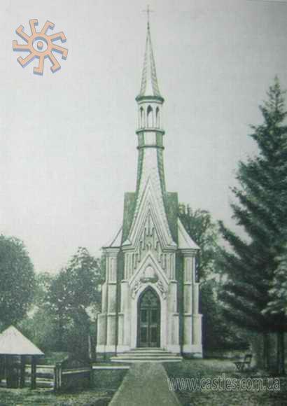 Перебудована каплиця в Кохавино. Фото 1903 року