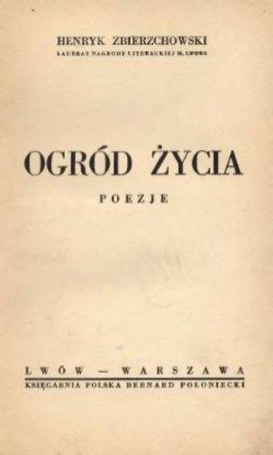 Поетична збірка Генрика Збєжховського «Сад життя» (1935)