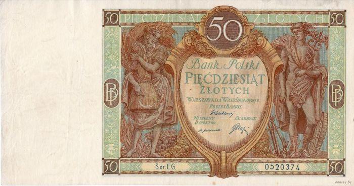 50 злотих 1929 року